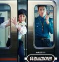 Nonton Drama Korea Catch The Ghost 2019 Subtitle Indonesia
