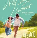 Nonton Film Movie My Best Summer 2019 Sub Indonesia