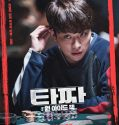 Nonton Movie Tazza One Eyed Jack 2019 Sub Indo