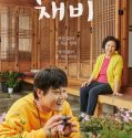 Nonton Movie Korea The Preparation Subtitle Indonesia