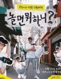 Nonton How do You Play (Variety Show) 2019 Subtitle Indonesia