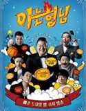 Nonton Knowing Bros (Variety Show) 2018 Subtitle Indonesia