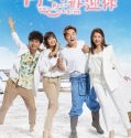 Nonton Drama Back To Home 2019 Subtitle Indonesia