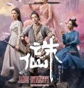 Nonton  Movie Jade Dynasty 2019 Subtitle Indonesia