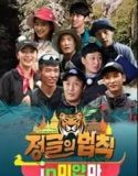 Variety Show Law Of The Jungle In Sunda Islands 2019 Sub Indonesia