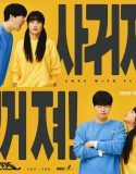 Nonton Drama Korea Love With Flaws (2019) Subtitle Indonesia