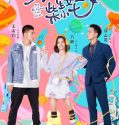 Nonton Drama Mandarin My Girlfriend Is An Alien 2019 Subtitle Indonesia