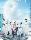 Nonton Drama Once Upon a Time in Lingjian Mountain 2019 Sub Indo
