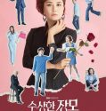 Nonton Drama Korea Shady Mom In Law 2019 Subtitle Indonesia