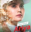 Nonton Movie Tee Shot: Ariya Jutanugarn 2019 Subtitle Indonesia