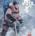 Nonton Movie Mandarin The Climbers 2019 Subtitle Indonesia