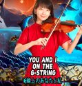 Nonton You and I on the G String 2019 Subtitle Indonesia