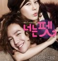 Nonton Movie You Are My Pet 2011 Subtitle Indonesia