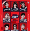 Nonton Variety Show Hit the Stage 2016 Subtitle Indonesia