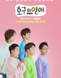 Nonton Variety Show Love Me Actually 2019 Subtitle Indonesia