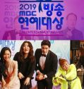 Nonton MBC Entertainment Awards 2019 Subtitle Indonesia