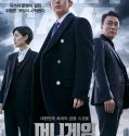 Nonton Serial Drakor Money Game 2020 Subtitle Indonesia