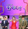 Nonton SBS Entertainment Awards 2019 Subtitle Indonesia
