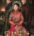 Nonton Serial Yanxi Palace: Princess Adventures 2019 Sub Indo