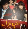 Nonton Serial Drama Korea Bad Guy 2010 Sub Indo