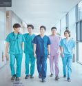 Nonton Serial Drama Korea Hospital Playlist 2020 Sub Indo