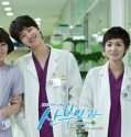 Nonton Drama Korea Obstetrics and Gynecology Doctors 2010 Sub Indo