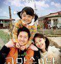 Nonton Serial Drama Korea Thank You 2007 Sub Indo