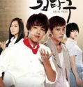 Nonton Serial Drama Korea King of Baking, Kim Tak Goo 2010
