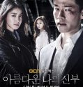 Nonton serial Drama Korea My Beautiful Bride 2015 Sub Indo