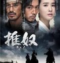 Nonton Serial Drama Korea The Slave Hunters 2010 Sub Indo