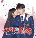 Nonton Serial Drama Jepang Mischievous Kiss: Love in Tokyo 2013 Sub Indo