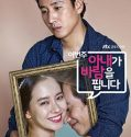 Nonton Drakor My Wifes Having an Affair This Week 2016 Sub Indo
