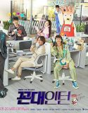 Nonton Serial Drama Korea Old School Intern 2020 Sub Indo ...