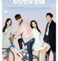 Nonton Serial Drama Korea Tomorrow Boy 2016 Sub Indo