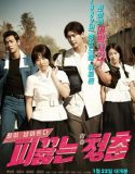 Nonton Movie Hot Young Bloods 2014 Subtitle Indonesia
