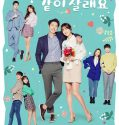 Nonton Serial Drama Korea  Marry Me Now 2018 Sub Indo