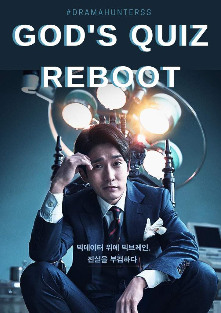 Nonton Serial Drama Korea Quiz of God Reboot 2018 Sub Indo ...