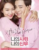 Nonton Movie Love My Bride 2014 Subtitle Indonesia