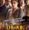 Nonton Movie Korea Assassination 2015 Subtitle Indonesia