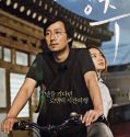 Nonton Movie Korea Gyeongju 2014 Subtitle Indonesia