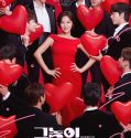 Nonton Serial Drama Korea To All The Guys Who Loved Me 2020 Sub Indo