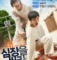 Nonton Movie Korea Shoot Me in the Heart 2015 Sub indo
