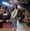 Nonton Movie The Beauty Inside 2015 Subtitle Indonesia