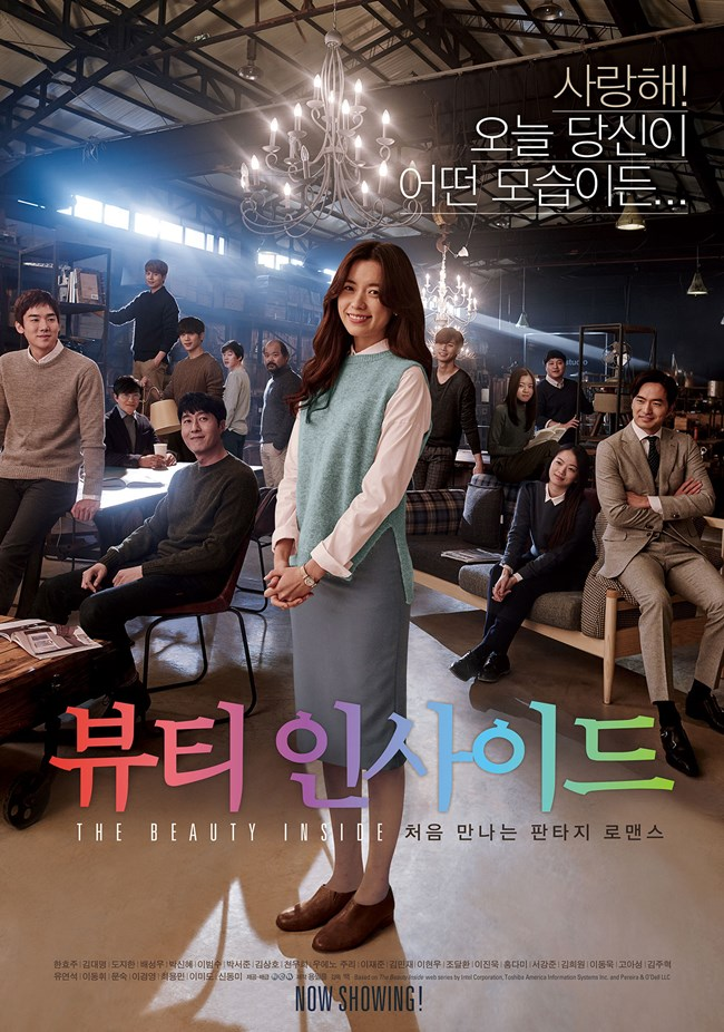 Nonton Movie The Beauty Inside 2015 Subtitle Indonesia ...
