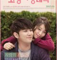 Nonton Movie Korea The Cat Funeral 2015 Subtitle Indonesia