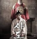 Nonton Movie Korea The Throne 2015 Subtitle Indonesia