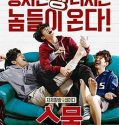 Nonton Movie Korea Twenty 2015 Subtitle Indonesia