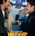 Nonton Movie Korea Veteran 2015 Subtitle Indonesia
