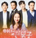 Nonton Serial Drama Korea Was It Love? 2020 Subtitle Indo
