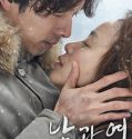 Nonton Movie Korea A Man and A Woman 2016 Subtitle Indonesia